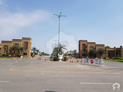 5 Marla Plot File For Sale In New Lahore City
