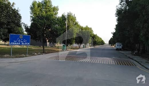 5 Marla Plot For Sale In Bahria Town