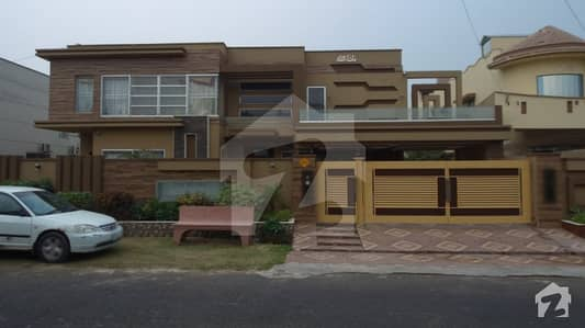 2 Kanal Beautiful House For Sale In Wapda Town