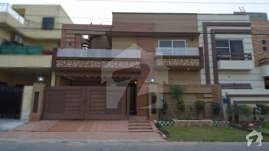 Brand New Beautiful House For Sale In Wapda Town