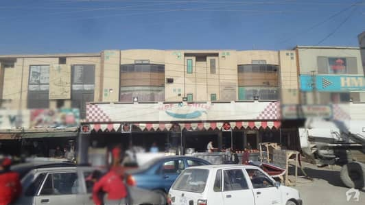 Office For Sale At Samungli Road