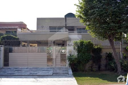 One Kanal Slightly Used New Bungalow Close To Packages Mall Direct Approach From Main Road