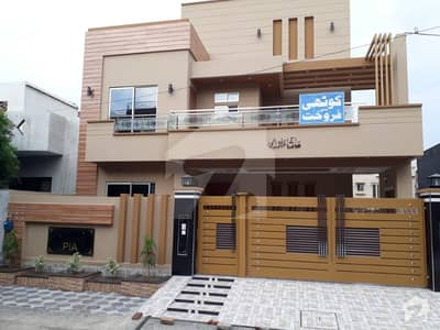 10 Marla Brand New Gorgeous Awesome Bungalow For Sale In PIA Society Near Wapda Town Lahore