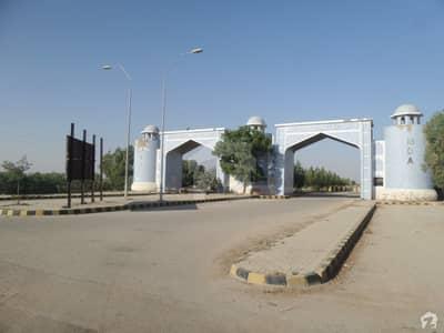 ایم ڈی اے سکیم 1 بِن قاسم ٹاؤن کراچی میں 8 مرلہ رہائشی پلاٹ 12 لاکھ میں برائے فروخت۔