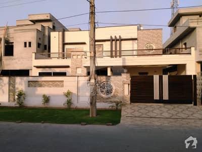 NFC Society Near Wapda Valencia 1 Kanal Brand New Bungalow Owner Build Near Park