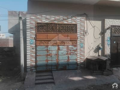 2. 25 Marla House For Sale