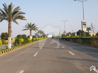 10 Marla Plot File For Sale In New Lahore City