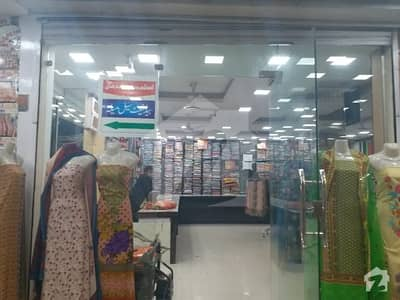 Chandni Chowk Corner Furnished Shops For Sale