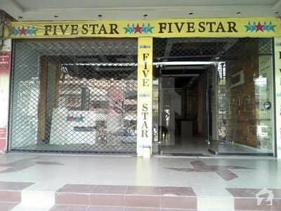 Commercial Shop Showroom For Sale Main Link Road