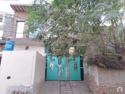 2. 5 Marla Double Storey House Is Available For Sale