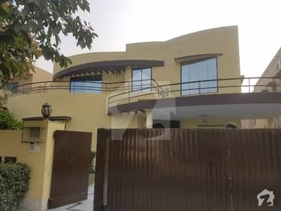 1 Kanal Luxury House Is Available For Sale In DHA EME Society