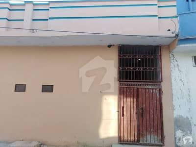 2. 5 Marla Single Storey House For Sale