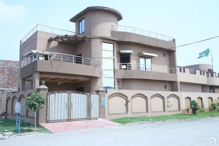 Property Real Estate For Sale In Sheikhupura Zameencom