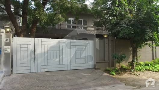 1 Kanal House For Sale In CMA Colony