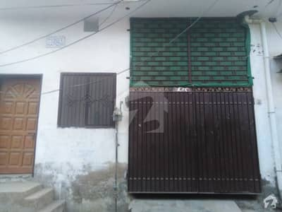 4. 5 Marla Single Storey House For Sale