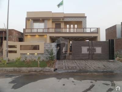 13 Marla House For Sale - Al Raheem Valley Satiana Road Faisalabad