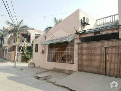 Block A  8 Marla House For Sale