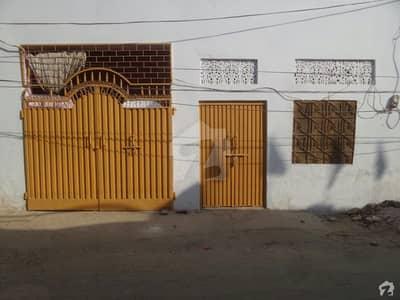 Single Storey Beautiful House For Sale At Faisal Colony Okara