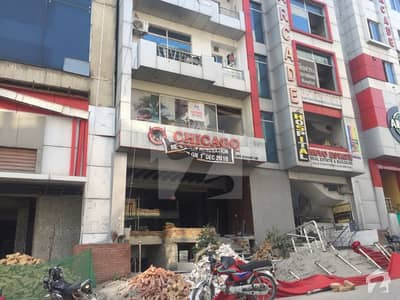 Bahria Town Phase 2 Civic Center Shop Available For Sale