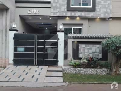 5 Marla Brand New House For Sale In Ali Alam Block Of Lahore Medical