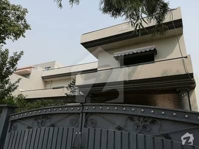Nashem e iqbal kanal beautiful house