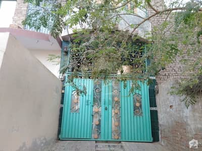 2. 5 Marla Double Story House For Sale