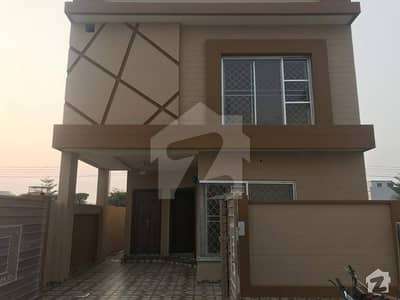 Brand New Stylish 5 Marla House For Sale