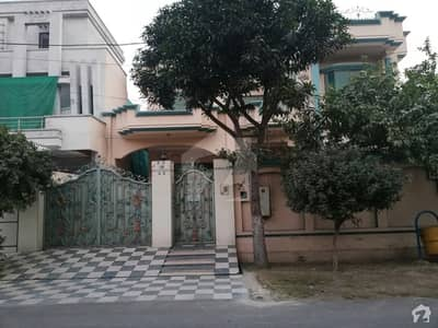 1 Kanal House For Sale With Basement