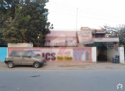 10 Marla Commercial Single Storey House For Sale