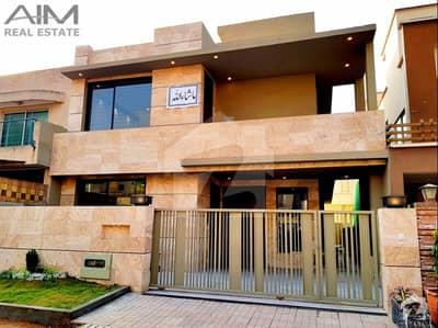 Beautiful 10 Marla House For Sale