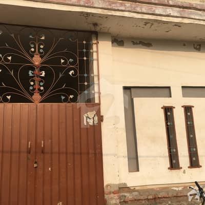 3 Marla House For Sale In Milat Town Faisalabad