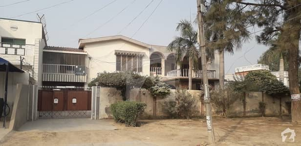 Old Build Single Storey House For Sale