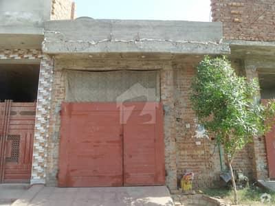 2 Marla House On Millat Road Kiran Block