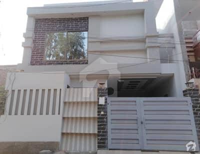 5 Marla House For Sale