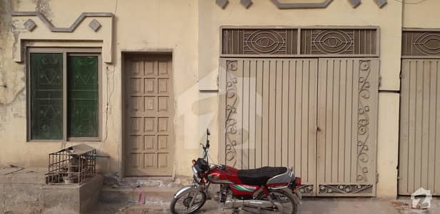Portion Is Available For Rent - Ali Town