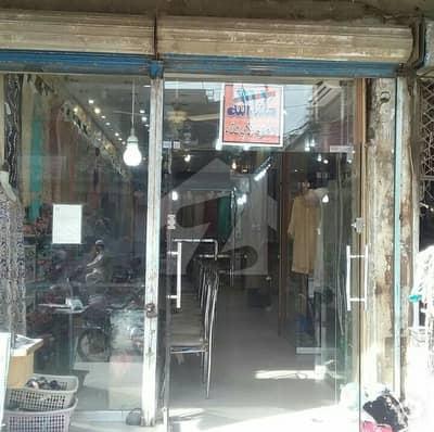 4. 37 Marla Shop For Sale In Faisal  Bazar Sargodha