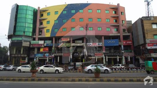 Ground Floor Shop No 2 For Sale On Model Town Link Road