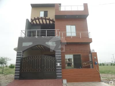 5 Marla House Is Available For Sale In Punjab Govt. Servants Housing Foundation