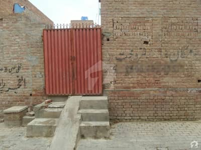 Single Storey Beautiful House For Sale At Dar Ul Ehsan Town, Okara