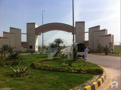 5 Marla Residential Plot For Sale In G Block Dha Rahbar Lahore