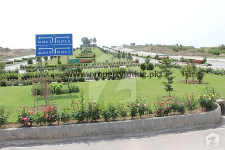 CBR Phase 2 - 5 Marla Plot 3 Year Easy Plan With Property Rating Pvt Ltd - File For Sale