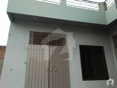 2. 75 Marla Single Storey House For Sale With 2 Rooms Attached Bath