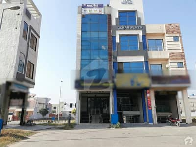 4 Floor Commercial Plaza For Sale