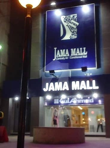 Jama Shopping Mall  Shop Is Available For Sale