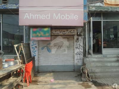 Triple Storey Beautiful Commercial Plaza For Sale At Gt Road Okara
