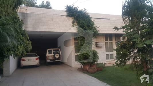2 Kanal House On Prime Location In Cantt Lahore