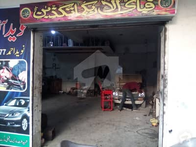 5 Marla Building Triple Storey Building Available For Sale At Millat Chowk