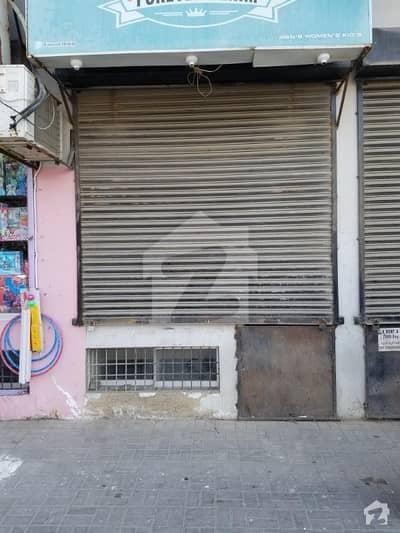 Shops for Rent in Karachi - Pg 4 - Zameen com