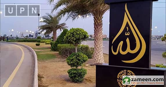 Buy Now Before The Price Jump For This Ideally Located Plot File Near Grand Mosque