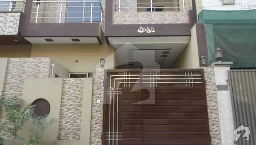4 Marla House For Sale In D Block Of Al Rehman Garden Phase 2